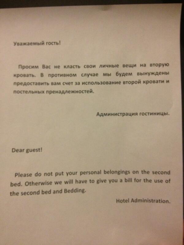 Sochi: The hotels strike back: http://t.co/Uht6vzBWb9 http://t.co/AwtU8Fawkm