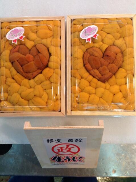 築地から愛を込めて お送り致します。バレンタイン雲丹 賞味期限2月18日 限定5個販売しています。ツイッターで注文の方特別価格7000円です!