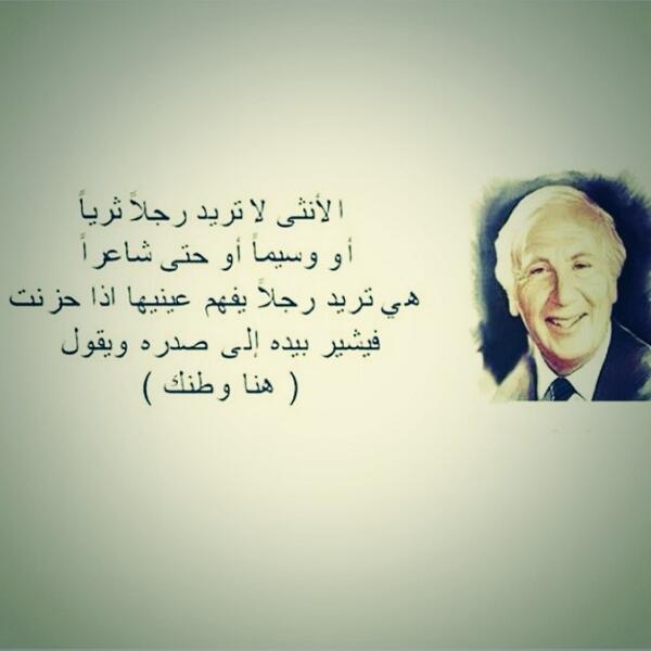 bailasan on Twitter: