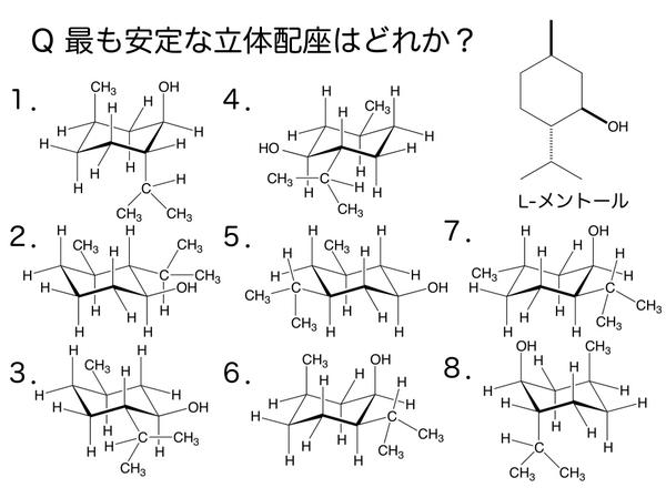 新・有機化学 基本の反応機構(...