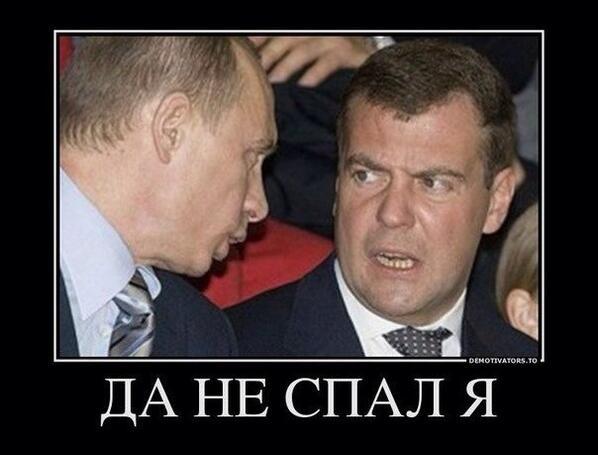 """В срыве проекта """"Южный поток"""" виноваты США, - Медведев - Цензор.НЕТ 6784"""