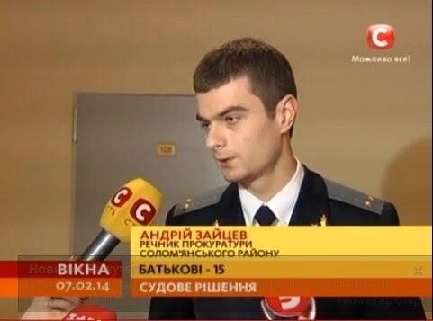 Прокурор Киева Юлдашев обещает в ближайшее время наказать организаторов преследования активистов Автомайдана - Цензор.НЕТ 2053