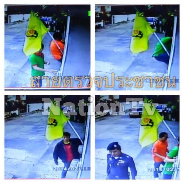 ภาพวงจรปิดเวลา 6.25 น.วันนี้ ตำรวจนอกเครื่องแบบ ปีนรั้วบ้าน นายสนธิญาณ เพื่อเข้าค้นที่บ้าน จ.นครปฐม #NationTV http://t.co/t7XmScv6m7