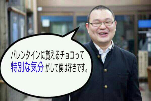 これでよろしいか?  #臼倉裁判2014血のバレンタイン http://t.co/Z6ezoQY7En