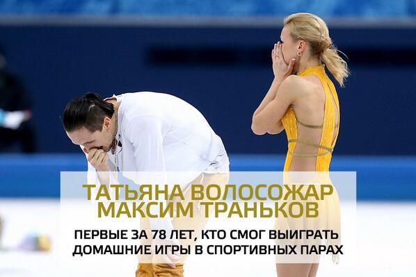 Вся страна гордится вами! http://t.co/Mem6MiRrzq  #Олимпиада #Сочи2014 #Sochi2014 http://t.co/pKY2ssbP0e