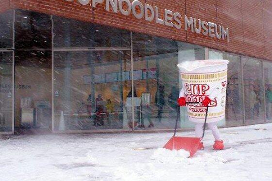You will not see a better photo today. MT @unitednoodles: Cup Noodles Mascot Forced to Shovel in Yokohama Snowstorm:  http://t.co/gkzAnnpE9Y