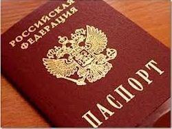 купить гражданство рф