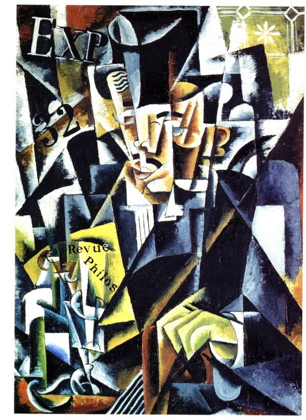 Любовь Попова «Портрет философа» リュボーフィ・ポポーヴァ『哲学者の肖像』(1915)