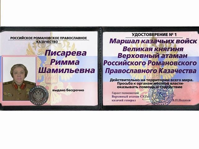 """Экс-""""регионала"""" Маркова хотят судить за пределами Одессы - Цензор.НЕТ 197"""