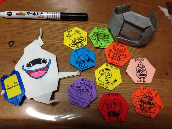 ハート 折り紙 折り紙 妖怪 : twitter.com