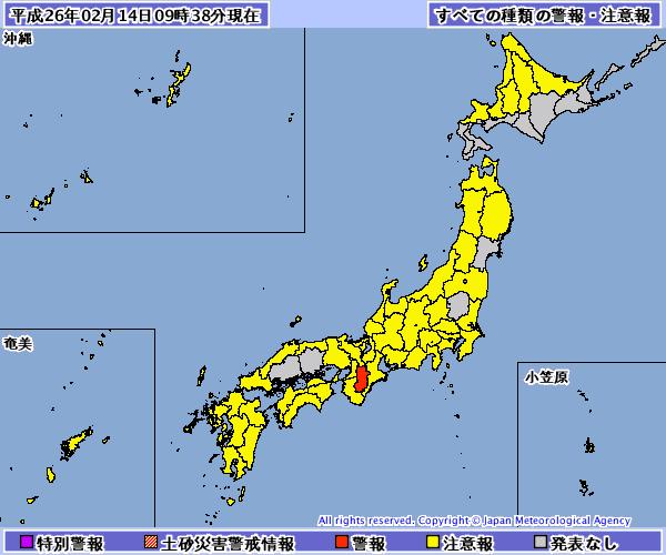 奈良県に大雪警報発令 現在、全国で唯一の警報です http://t.co/eeBDUZBOza