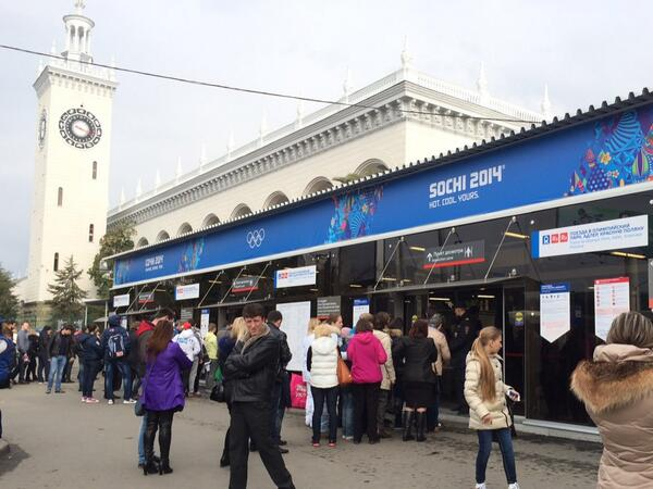 Inspection point before entering Sochi train station. Bag scans & body checks - no photos allowed inside (I tried). http://t.co/Rxtn09zCbT