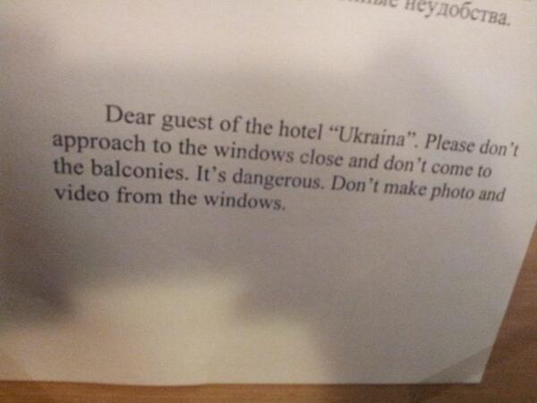 Hotel Ukraina, Kiev http://t.co/5FBL4jRFvk