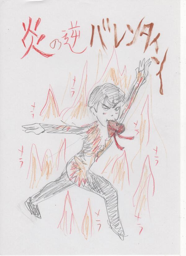 あと数時間で男子フィギュアフリーですね。真夜中、火の鳥はチョコレートを運んで来てくれるかしら?と思いつつ描いた絵。 http://t.co/CNpSHM3ksC