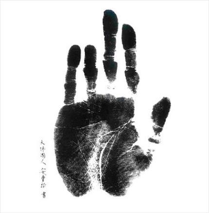 2월 14일을 달콤한 발렌타인 데이로만 기억하고 있지 않나요?  1910년 2월 14일은 안중근 의사가 사형선고를 받은 날이라고 합니다. `역사를 잊은 민족에게 미래는 없다` 한번쯤 되새겨보면 어떨까요? http://t.co/a87rSOXM0D