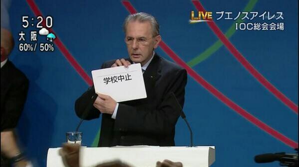 川越高校休校 hashtag on Twitte...