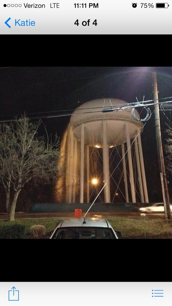 My sister in Augusta, GA sent me this. Water tower on washington rd now leaking from the #earthquake #damage http://t.co/Y3meogEpgK
