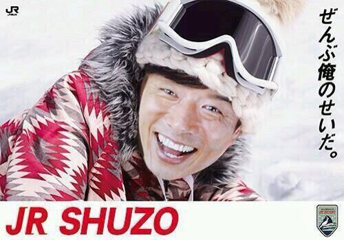 """理不尽な雪害も致し方なし…(*_*) """"@SrangKing_No6: """"@omokuroibot: 松岡修造は1967年の46歳で…。…今、彼が不在の関東は47年ぶりの記録的豪雪… http://t.co/IGlEvzJkWg""""  太陽の申し子のような男ですな。"""""""