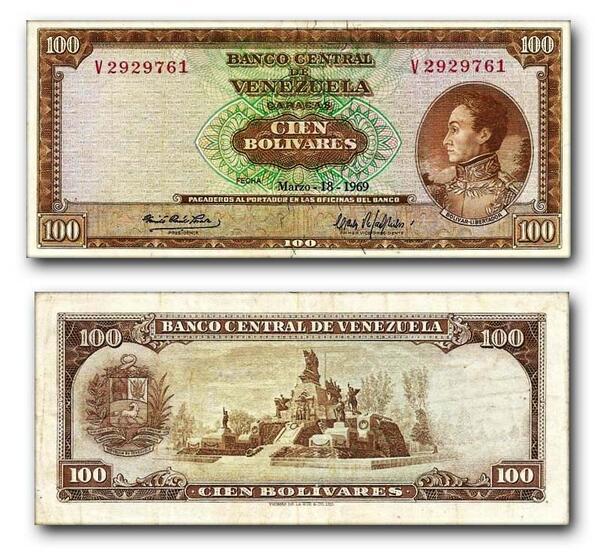 """Billete de 100 Bolívares 1969. En su época le decian popularmente un """"Marrón"""" o una """"Tabla"""" y equivalia a 23.25$ http://t.co/RiiuPjHI6h"""