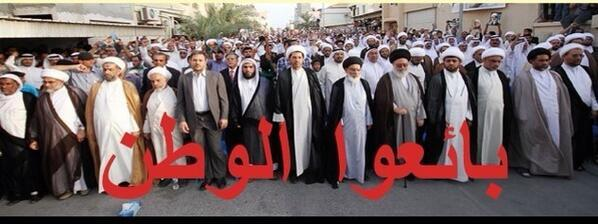 @dr_davidson ComeOn.. What kind of #democracy can these #Iran #mullah #regime blind followers bring to #Bahrain.. ?? http://t.co/651kGDmfRu