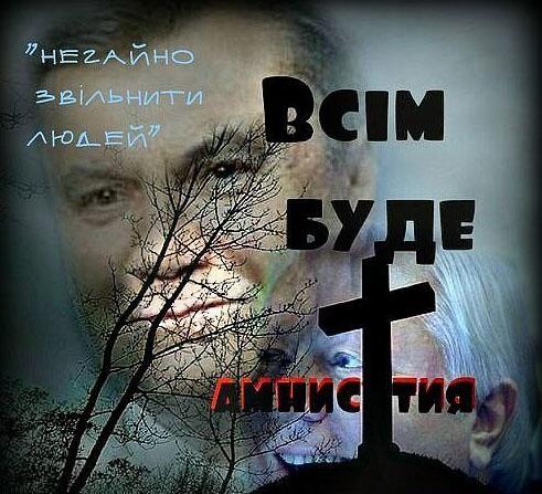 Экс-глава МВД Захарченко уже трудится в российской госкорпорации - Цензор.НЕТ 3002