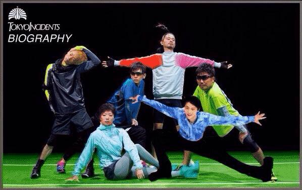 マジか⁈僕も羽生選手大好きです\(^o^)/RT @m010mk: @seiji_kameda 羽生くんも事変好きだそうです! http://t.co/YbYnSqEtKr
