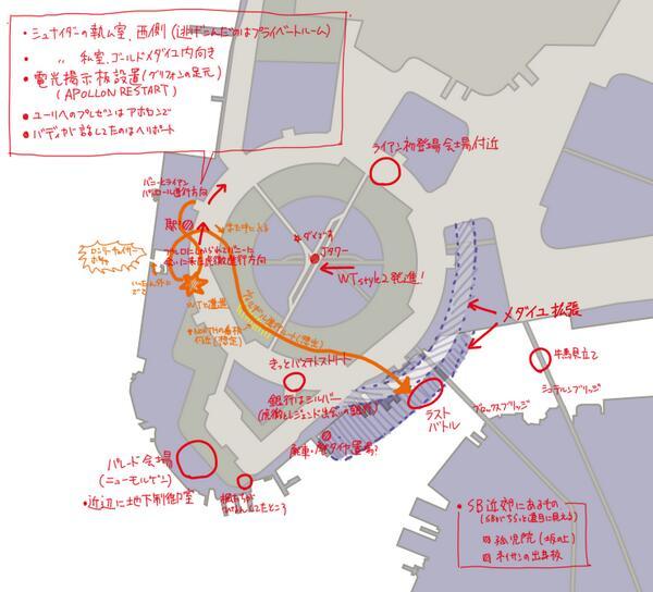 ライジングの地図(想定多々)まとめました。オレンジはかなり想像が入っています #tb_movie