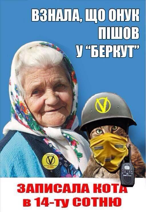 """На ул.Грушевского, где находилась милиция, нашли """"вещдок для Гааги"""" - остатки гранаты с саморезами - Цензор.НЕТ 2694"""