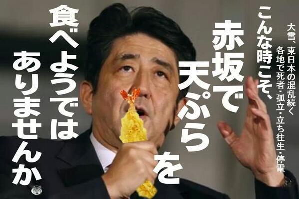 #天ぷら野郎 ついに天ぷらのCMに http://t.co/73HunOHzdP