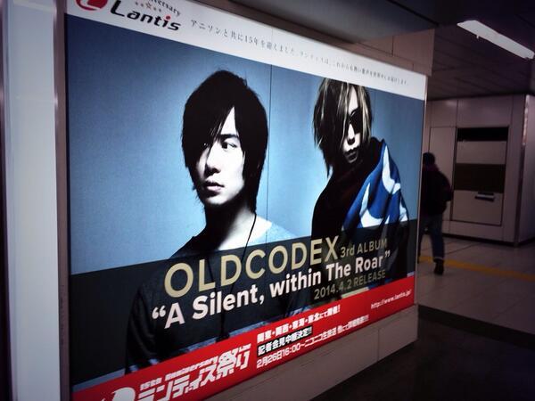 どんどんアップしますよ。 OLDCODEX! 新宿駅内アルプス広場のランティス祭り告知 http://t.co/hcUzRpCrr1