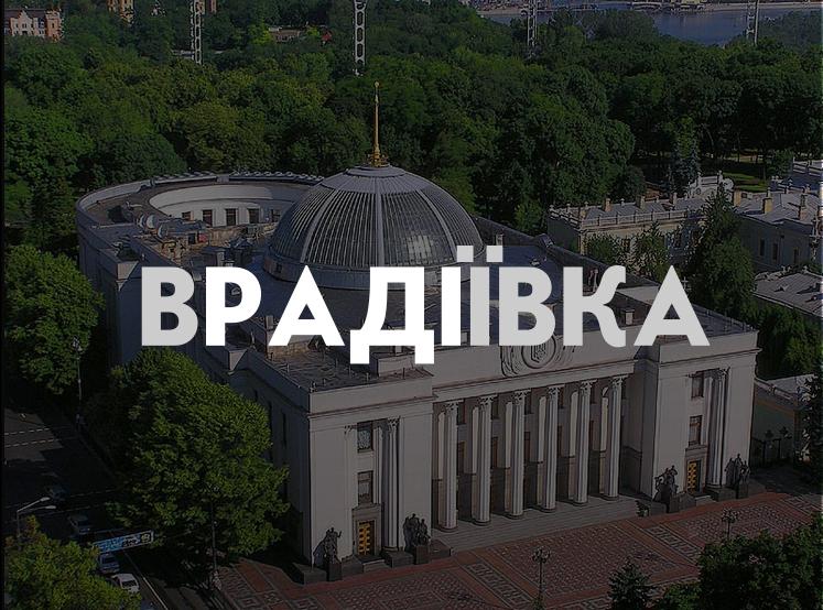 """Аваков: """"Если Рада не может разрешить кризис, то такая Рада не нужна!"""" - Цензор.НЕТ 7093"""