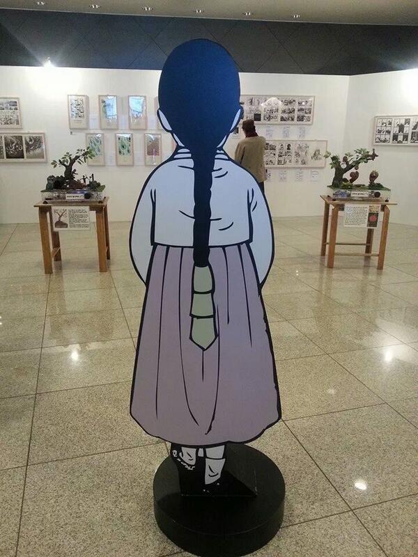 무엇을 느낍니까?  반인륜적 일본 만행을 만인의 언어인 만화로 고발했던 앙굴렘 위안부 만화전시회 앙코르전이 부천 만화박물관에서 열리고 있습니다. http://t.co/EAMJBwaz0b