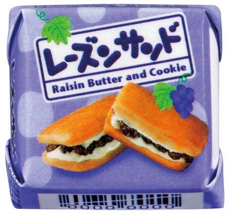 待ってた方も多いのではないでしょうか? チロルチョコ〈レーズンサンド〉が発売いたしました! レーズンの程よい酸味と、バター風味のチョコが絡んで美味しいです♪ ザクザク食感も楽しめる、私のイチオシですー!(*^▽^*) http://t.co/ZN1LqgFkoc
