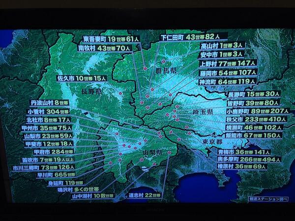 報道ステーション、2700世帯が孤立と報じる。すごい数だ。。 http://t.co/LHNo8Z5H8X