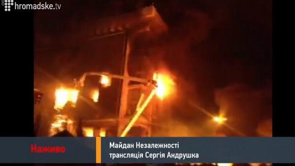 Пожарные не могут загасить Дом профсоюзов