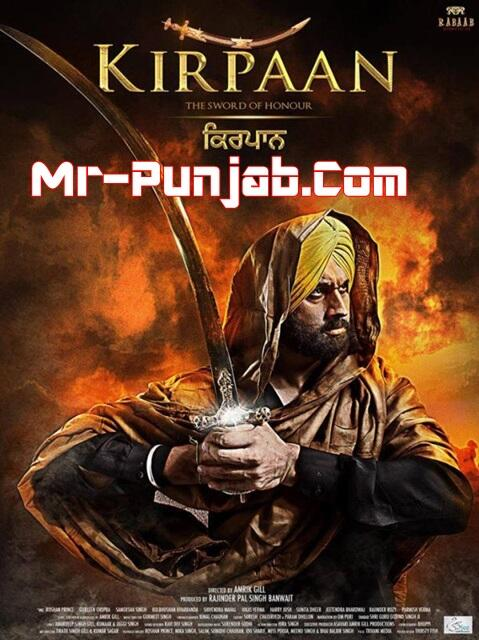 Pc hd movies download punjabi | Punjabi Video Songs Download