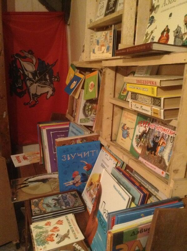 уголок детского чтения картинки