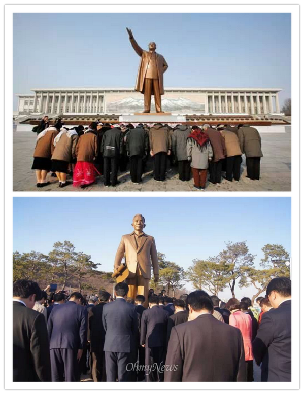 차이는 무슨? 똑겉구만! RT @answer1219: ※남과 북의 차이점! 남한 박근혜는 여자다.  북한 김정은은 남자다. 남한은  박정희에게 참배한다. 북한은  김일성에게 참배한다. http://t.co/SLu1yeTVs5