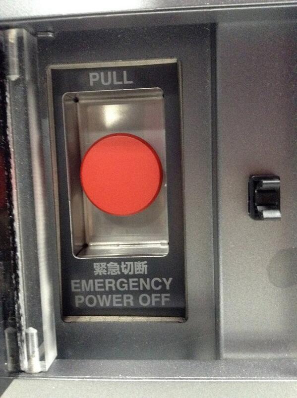 SX-9には最終停止ボタンなるものがあって、使うと復旧困難な状態に自壊するらしい。写真はその実物。 http://t.co/DBolBn1PEG