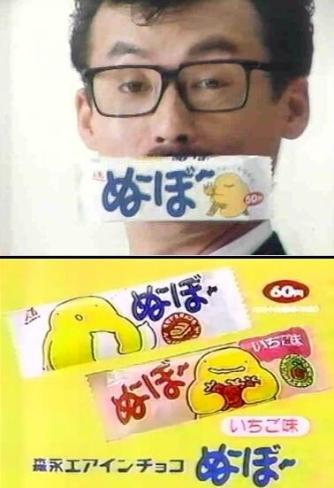 菓子 ヌーボー お