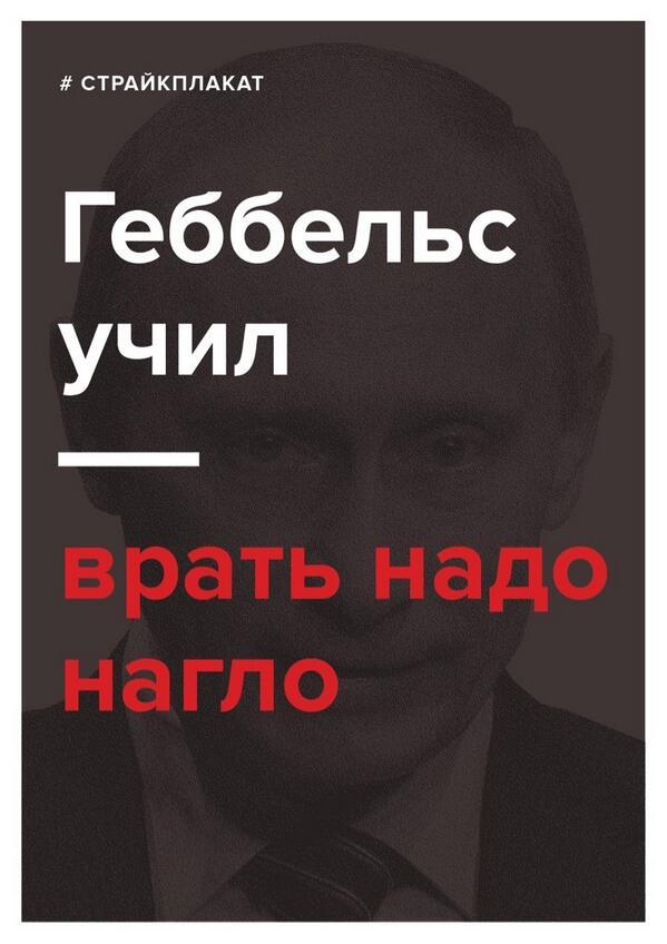 Яценюк встретился с делегацией миссии ОБСЕ - Цензор.НЕТ 1051