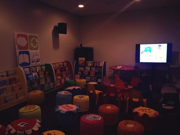 ركن نادي القراءة في جناح الطفل   #معرض_الرياض_الدولي_للكتاب_2014 http://t.co/VDtCuDf3OS