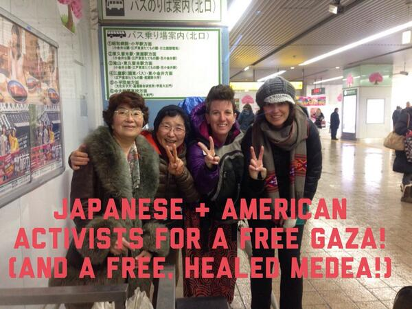 Japanese & American activists say #FreeGaza and #HealMedea!!! We <3 you brave @medeabenjamin! @codepink @FORpeace http://t.co/fpYc3T9MIL