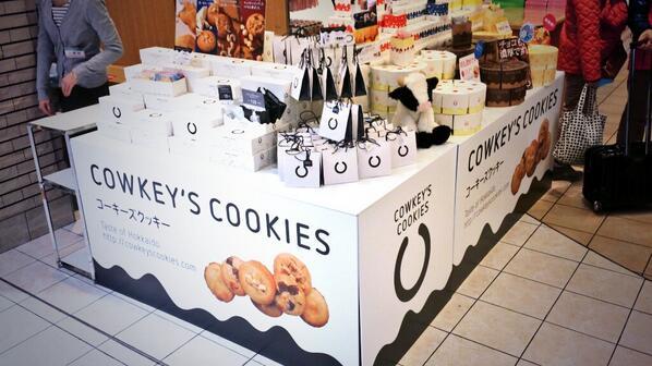 本日3月5日~18日まで 札幌大丸店 イベントホールに コーキーズクッキーが出店しております(^o^) ホワイトデー限定 プチギフトバックも ご用意しております(о´∀`о) ぜひお立ち寄りくださいませ☆ http://t.co/dbpAXpflsk
