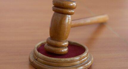 Исковое заявление об освобождении имущества от ареста пример