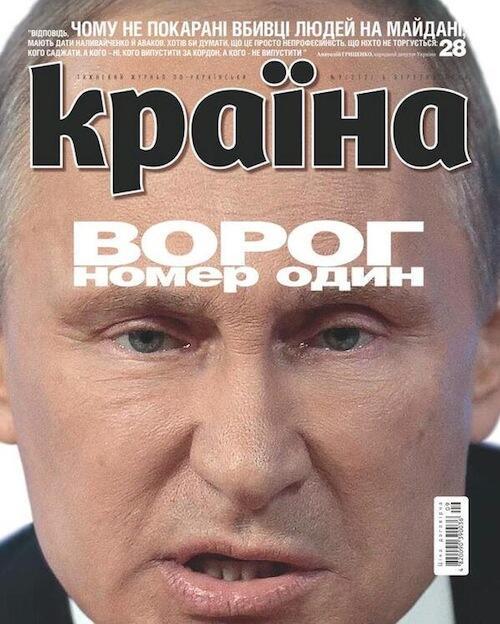 ЕС решил заморозить активы 18 украинских экс-чиновников - Цензор.НЕТ 9233