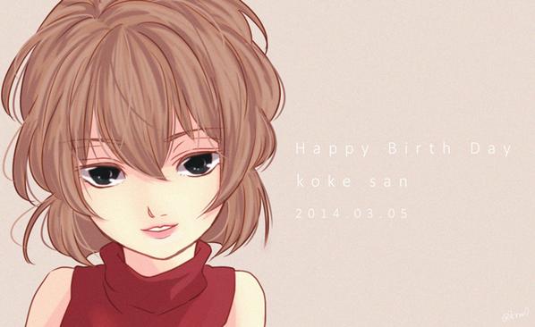 @kokemidri お誕生日おめでとうございます〜!こけさんにとって幸せいっぱいの一年になりますように!٩( ^ω^ )و