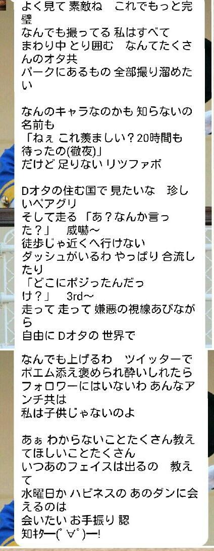 オブ 語 パート ユア ワールド 日本
