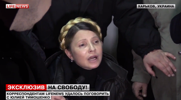 Юлия Тимошенко едет на Майдан