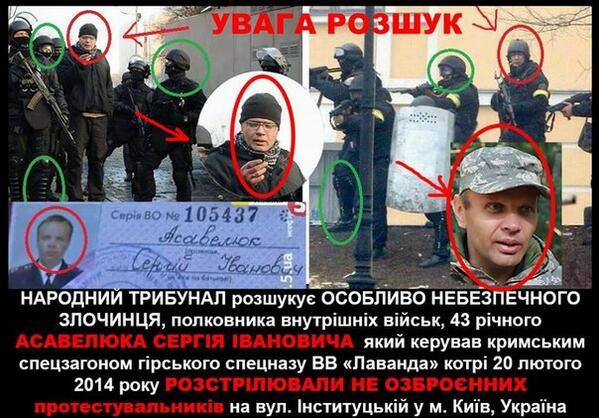 Во Львове штурмом взяли квартиру, в которой неизвестные удерживали нелегальных мигрантов - Цензор.НЕТ 7339